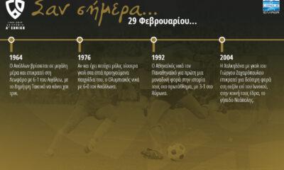 60 χρόνια Α' Εθνική, 29 Φεβρουαρίου