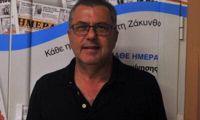 Ο πρόεδρος της ΕΠΣ Ζακύνθου απολογείται για τον ΑΟ Τσιλιβή... 18