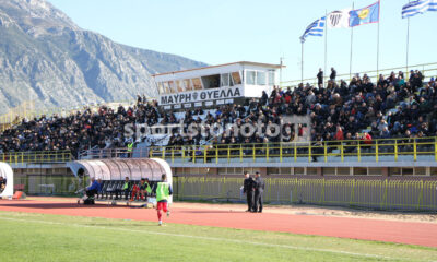 Football League: Σάββατο Καλαμάτα - Τρίγλια, πρόγραμμα & tv 20ης αγωνιστικής... 14