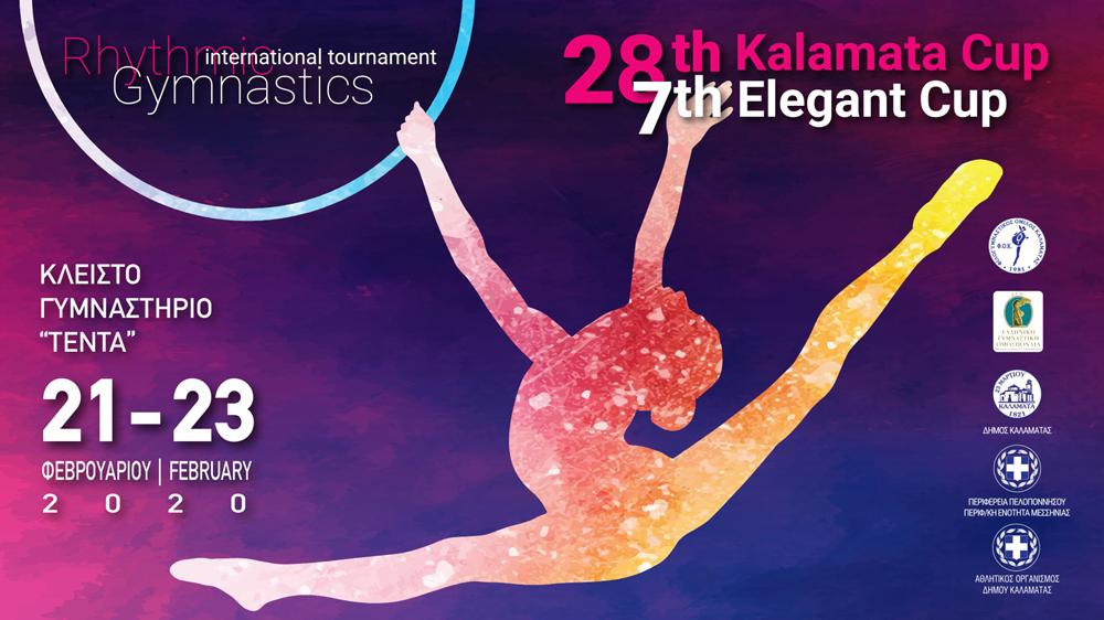 Από σήμερα Διεθνές Κύπελλο Ρυθμικής Γυμναστικής στην Καλαμάτα