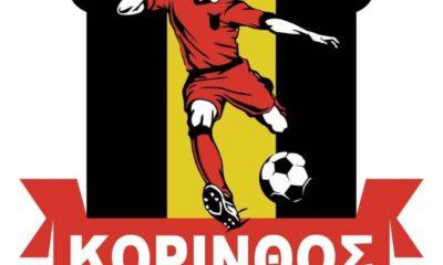 Κόρινθος 2006: Θα τελειώσει η σεζόν και μετά βλέπουμε... 8