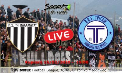Live Καλαμάτα - Τρίγλια 1-0, Football League, Τοπικά (ΤΕΛΙΚΑ) 16