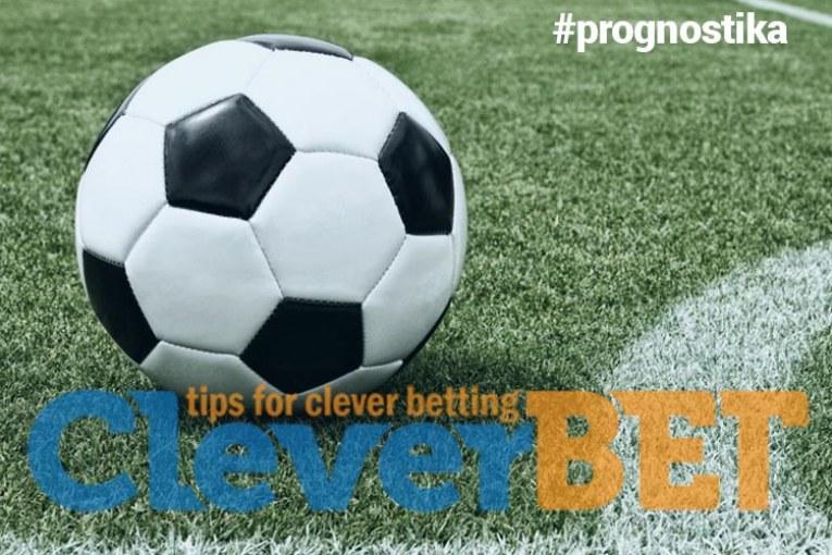 Προγνωστικά Ποδοσφαίρου Σαββάτου 15-2-2020