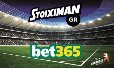 stoiximan_bet365