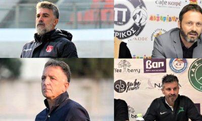 Οι τέσσερις πρωταθλητές ήδη προπονητές της Γ' Εθνικής 19