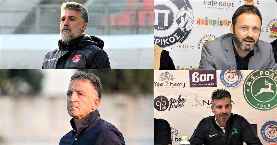 Οι τέσσερις πρωταθλητές ήδη προπονητές της Γ' Εθνικής