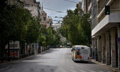 Κοροναϊός : Πού εντοπίζονται τα 320 κρούσματα – Δείτε αναλυτικά τον χάρτη της διασποράς