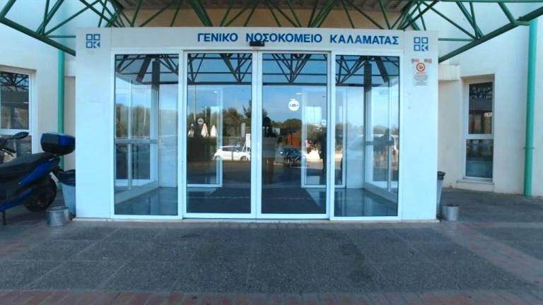 Κορονοϊός: «Πνίγεται» η Αττική με 1.269 κρούσματα – Πάνω από 300 ξανά η Θεσσαλονίκη, διψήφια η Μεσσηνία!