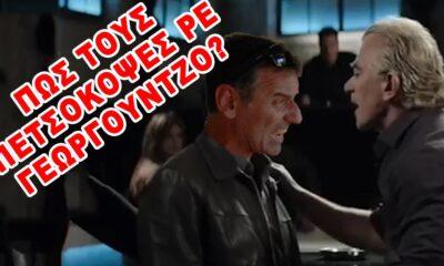"""Η χάρη του Σωτήρη ξανά & σε Κύπρο: """"Πως τους... πετσόκοψες έτσι, ρε Γεωργούντζο;"""" (video) 6"""