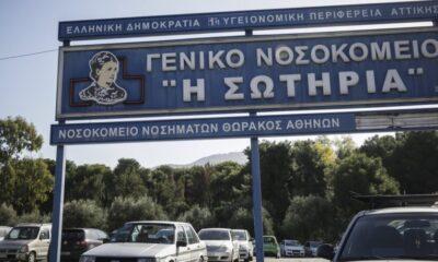 Στους 19 οι νεκροί από τον κοροναϊό στην Ελλάδα – Δύο άτομα έχασαν τη ζωή τους μέσα σε λίγες ώρες 12
