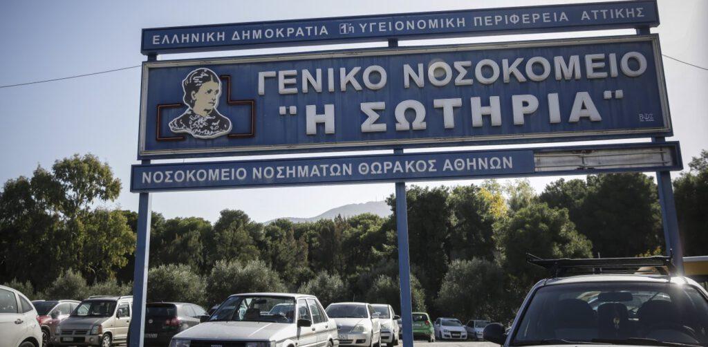 17 οι νεκροί από τον κορονοϊό στην Ελλάδα