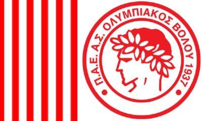 Ψάχνονται στον Ολυμπιακό Βόλου.. 3