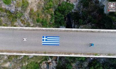 """""""Βάστα γερά Ελλάδα"""": Ένα εμψυχωτικό βίντεο από την Ηλεία (+video) 4"""