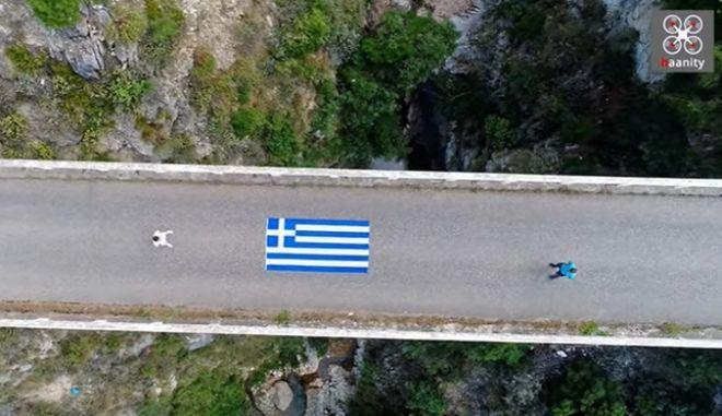 """""""Βάστα γερά Ελλάδα"""": Ένα εμψυχωτικό βίντεο από την Ηλεία (+video) 3"""