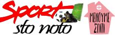 Ολυμπιακός: Καταγγέλλει ΠΑΟΚ και Ξάνθη στη Super League