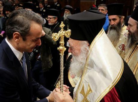 Κοροναϊός : Ο Τσιόδρας επισκέφτηκε τον Ιερώνυμο στο σπίτι του