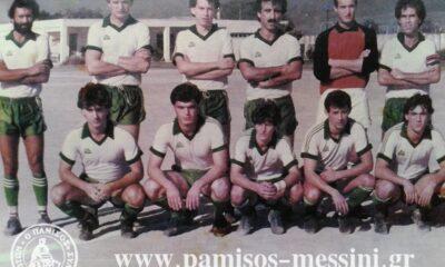 Παναθηναϊκός – Μπαρτσελόνα 81-92: Κατάρρευση και ήττα