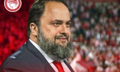 Ο Μαρινάκης προσφέρει 100.000 € για την ενίσχυση των νοσοκομείων, 12.000 € οι ποδοσφαιριστές του Ολυμπιακού 3