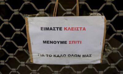 Κοροναϊός: Πώς και πότε θα λήξει η καραντίνα σε Ελλάδα και Ευρώπη 14