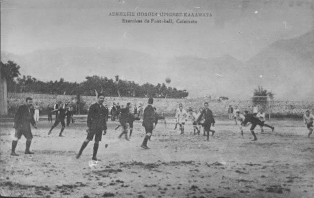 Μεσσηνιακός ΓΣ: Aπό το 1888 συνεχής κοινωνική και αθλητική προσφορά