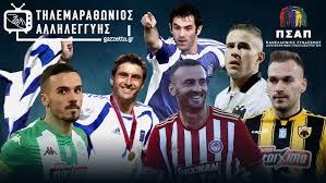 Ο Μαρινάκης προσφέρει 100.000 € για την ενίσχυση των νοσοκομείων, 12.000 € οι ποδοσφαιριστές του Ολυμπιακού