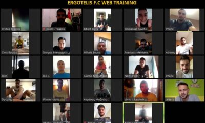 Διαδικτυακές προπονήσεις (και) στον Εργοτέλη 9