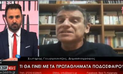 Σωτήρης Γεωργούντζος, best tv