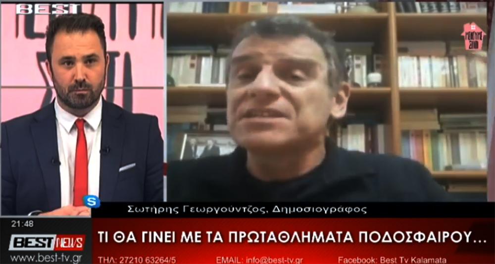 """Ο Σωτήρης στο Best tv: """"Η Καλαμάτα σε Β' Εθνική, πρωταθλητής ο Πάμισος"""" (video)"""