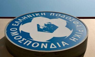 Οι αμοιβές των διαιτητών σε επαγγελματικές κατηγορίες και Γ΄ Εθνική