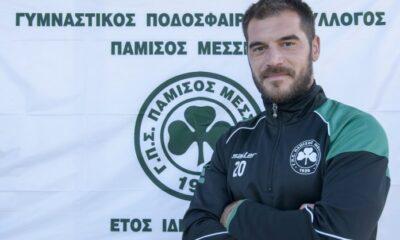 Δημήτρης Φιλόπουλος