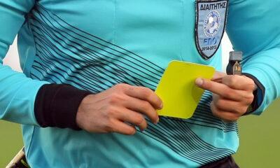 Πρόταση της FIFA λόγω πανδημίας: Κίτρινη κάρτα για το… πτύειν 21