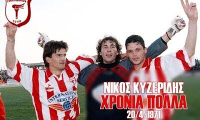 Νίκος Κυζερίδης, Πανηλειακός, χρόνια πολλά