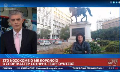 Κοροναϊός στην Ελλάδα: Ακυρώνονται όλες οι καρναβαλικές εκδηλώσεις