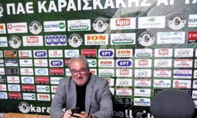 """ΑΕ Καραϊσκάκη σε Sportstonoto: """"Τα λεφτά από… ΕΡΤ και όχι από ΕΡΤ 3""""!"""