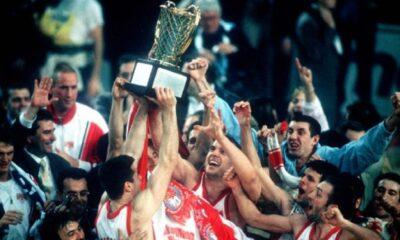 Ολυμπιακός 1997