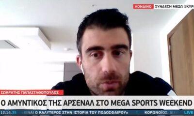 Παπασταθόπουλος