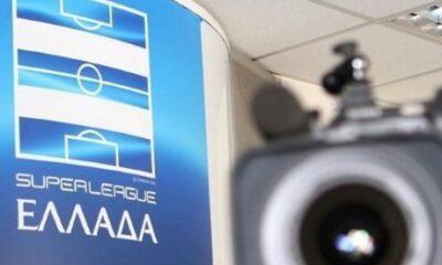 """Super League: «Πενθήμερη (!) καραντίνα σε """"θετικούς"""" ασυμπτωματικούς» – Άρχισαν τις εκπτώσεις…"""