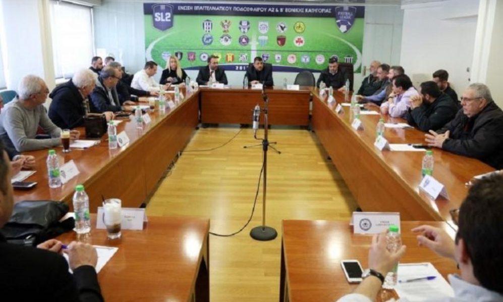 """Εκτίμηση Sportstonoto: Πάμε για το """"σχέδιο Κούγια"""" από 16 ομάδες σε SL, SL2 και FL…"""
