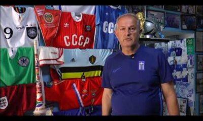 Ξενάγηση στο μουσείο της Εθνικής Ομάδας Ποδοσφαίρου στα Χανιά (video) 8