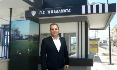 """Δήμαρχος Καλαμάτας: """"Όσο το θέλει η Μαύρη Θύελλα, δικό της το περίπτερο""""!"""