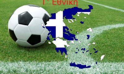 Οι διαιτητές της πρεμιέρας της Γ' Εθνικής 6