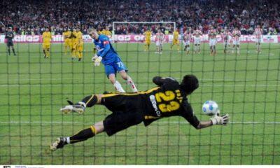 Ολυμπιακός - ΑΕΚ, τελικός Κυπέλλου 2009