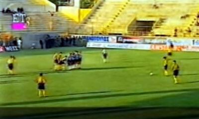 Άρης - Καλαμάτα 0-0 1997