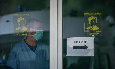 Κοροναϊός: Μόλις τρία νέα κρούσματα στην Ελλάδα – Ακόμη δύο θάνατοι το τελευταίο 24ωρο 7