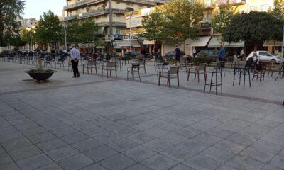 """δράση """"άδειες καρέκλες"""" Καλαμάτα"""