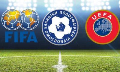 Αναχρονιστικοί οι Κανονισμοί Αγώνων Ποδοσφαίρου 16