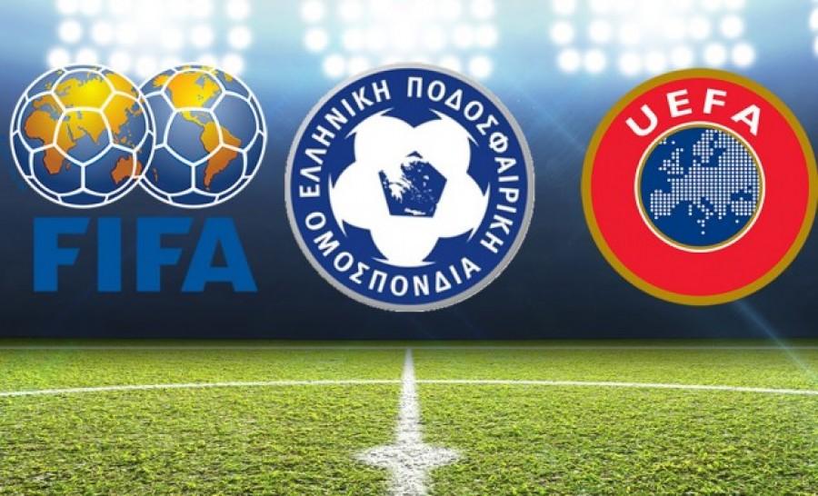 Στο πλευρό της ΕΠΟ, κόντρα σε Αυγενάκη, FIFA και UEFA…