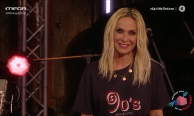 """Συγκίνησε το Πανελλήνιο η Άννα Βίσση με το τραγούδι """"Έχω τόσα να θυμάμαι"""" 6"""