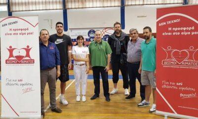 Οίακας Ναυπλίου: Συμμετοχή στην Αιμοδοσία των Εθελοντών Αργολίδας