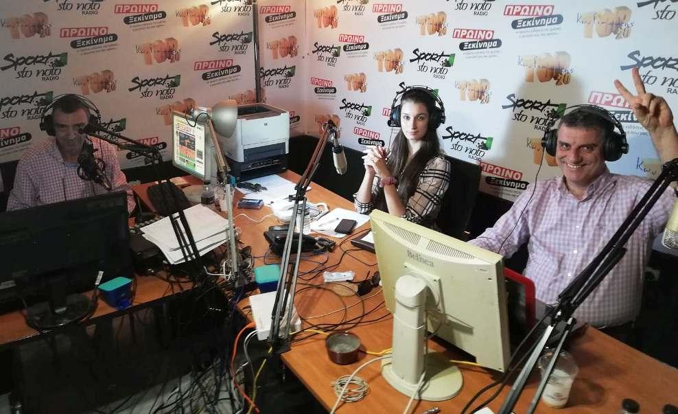 Και σήμερα Σάββατο, Sportstonoto Radio 5 με 7 μ.μ. (ΗΧΗΤΙΚΟ)